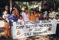 Participants of the first Orthodox youth<br/> camp in Bali, Indonesia.  July, 2010.