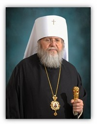 Metropolitan Hilarion of Eastern America and New York.