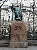 Statue of Petr Tchaikovsky in front of the Moscow Conservatory
